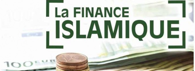 La Finance Islamique, une alternative pour la relance économique?
