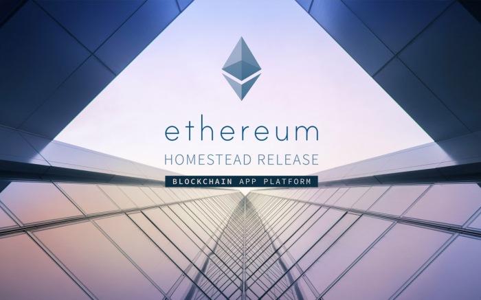 Qu'est-ce que l'Ethereum et comment cette technologie compte mener la décentralisation dans une autre dimension?