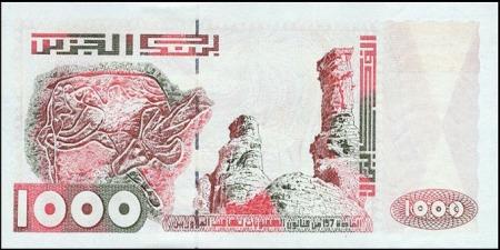 Dinar-Algerie